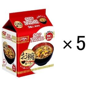 日清食品 お椀で食べるカップヌードル 3食パック×5個