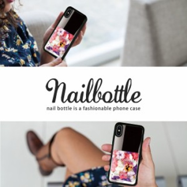 ccaf620ed4 耐衝撃 ボタニカル ボトル iPhone6/6s/7/8/X ケース スマホ カバー 花柄 ...