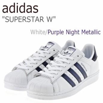 アディダス スニーカー ADIDAS メンズ レディース SUPERSTAR W WHITE PURPLE ホワイト パープル CG5464 シューズ