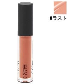 マック M.A.C リップガラス #ラスト 3.1ml 化粧品 コスメ LIPGLASS LIP GLOSS LUST