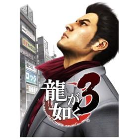 5pb.龍が如く3【PS4】PLJM16232