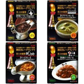 数量限定 エスビー食品 神田カレーグランプリ 4種アソート