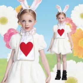 ≪Halloween costume/Kids≫キッズ ワンダーラビット/アリスウサギ/トランプ/うさぎ/動物/女の子/120/コスプレ衣装/ハロウィンコスプレ