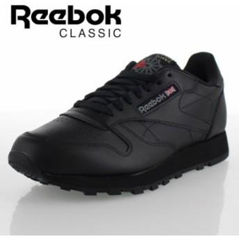 Reebok リーボック メンズ クラシック レザー スニーカー 2267