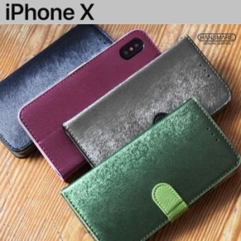 iPhoneX カーフ 手帳型ケース 手帳ケース メンズ メタル 黒 ネイビー ピンク グリーン カード収納 アイフォンX スマホケース