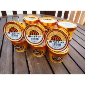 ミッシュハウスの手作りペポナッツアイスクリーム(10個入り)