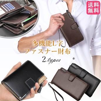 【送料無料】韓国ファッション 二つ折り財布 超軽い財布 薄い財布 送料無料 アースカラー二つ折り財布 小銭入れあり ミニ財布 メンズ財布