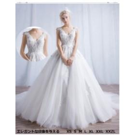 上品さ ロングトレーンドレス ウェディングドレス パーティドレス お呼ばれ ピアノ 発表会 フォーマルドレス 演奏会 結婚式ドレス