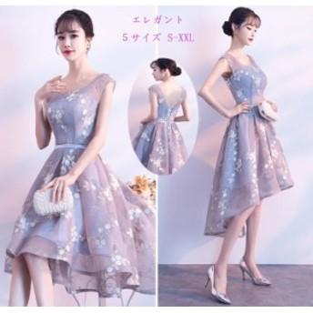 エレガント ウエディングドレス 結婚式 お呼ばれ 発表会 司会 パーティードレス 二次会 フォーマル 贅沢な刺繍 不規則ワンピース