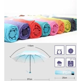 7色 傘 折りたたみ傘 遮熱日傘 晴雨兼用日傘 折りたたみ日傘 折畳み傘 紫外線カット 遮光率99%以上 かわいい UV対策