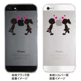 iPhoneXS Max XR 8 X iPhone7 iPhone6/6s Plus iPhone SE 5s スマホケース クリアケース ハードケース 着せ替え ip5-10-ca0013
