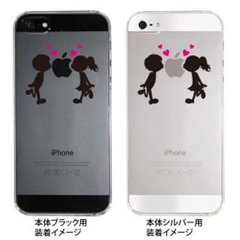iPhone11 Pro Max XS Max XR 8 X iPhone7 iPhone6/6s Plus iPhone SE 5s スマホケース クリアケース ハードケース 着せ替え ip5-10-ca001