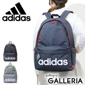 adidas アディダス リュックサック 23L ネップ生地 47951