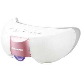 パナソニック Panasonic EH-SW56-P 目もとエステ ピンク 新品 送料無料