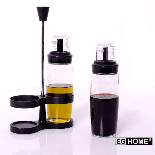 EG Home 宜居家玻璃收納調味罐/瓶組(250mlx2支)