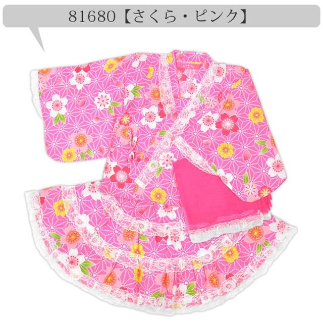 5131ba9639850 浴衣 - シメファブリック 浴衣 ドレス 浴衣ドレス YUKATA 夏祭り 女の子 キッズ 女児 ゆかたドレス