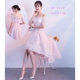 プリンセスライン ウエディングドレス 結婚式 お呼ばれ 不規則ドレス パーティードレス 二次会 ボートネック 発表会 司会
