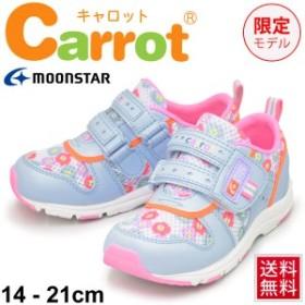 シューズ キッズ ジュニア 限定モデル ムーンスター キャロット carrot 14-21cm 通園 通学 子供靴/CR-C2175