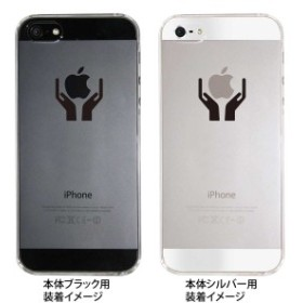 938335e1dc 【iPhone5S】【iPhone5】【Clear Arts】【iPhone5ケース】【カバー
