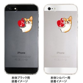 iPhoneXS Max XR iPhone8 X iPhone7 iPhone6/6s Plus iPhone SE 5s スマホケース クリアケース コーギー ip5-26-md0001