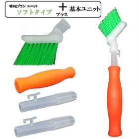 先端ブラシが交換可能「バリューパック1 ソフトタイプ」サッシ 溝掃除 隙間 玄関 浴室 キッチン 換気扇 トイレ ベランダ 排水溝 業務用 日本製