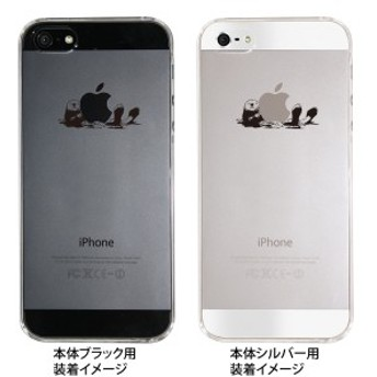 iPhone11 Pro Max XS Max XR iPhone8 iPhoneX iPhone7 iPhone6/6s Plus iPhone SE 5s スマホケース クリアケース ラッコ 08-ip5-ca0057