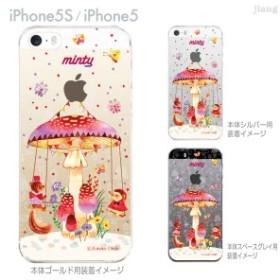 b4477d0d7841fd iPhone5S iPhone5 おおでゆかこ ケース カバー スマホケース クリアケース Clear Arts mushroo-go
