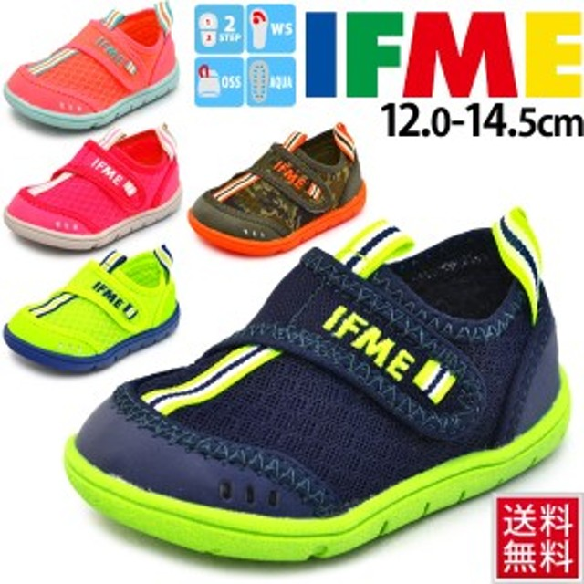 0eac70aa05ec3 イフミー ベビーシューズ IFME ベビー靴 ウォーターシューズ スニーカー 子供靴 12.0-14.5cm 女の子