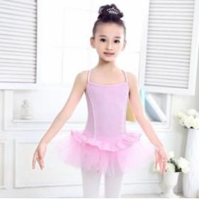 2色 半袖 レオタード バレエ ワンピース 体操 発表会 ダンス衣装 児童 表演服 レッセン着