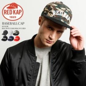 【RED KAP】レッドキャップ ベースボール キャップ CAP 帽子 新作 グッズ つば付き メンズ トレンド トッタ totta CP18J CP19J CP23J