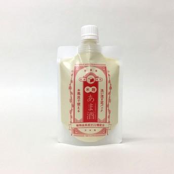 【ポイント最大30%】肌美泉 洗い流す泥パック あま酒 【正規品】