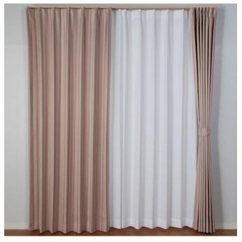 【送料無料!】ストライプ調。遮光カーテン ドレープカーテン(遮光あり・なし)