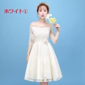 フォーマル ドレス 結婚式 韓国 20代 30代 40代 大きいサイズ 二次会 フォーマル 披露宴 お呼ばれ セットアップ デート