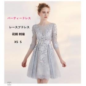 パーティードレス 結婚式 ドレス 二次会ドレス 花嫁 パーティドレス レース Aライン 二次会 ドレス ミニ ドレス 披露宴 お呼ばれ