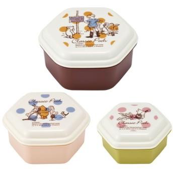 くまのプーさん お弁当箱 /  ふわっと盛れる入れ子式シール容器3Pセット 六角形 POOH クラシックプー カラー ドット