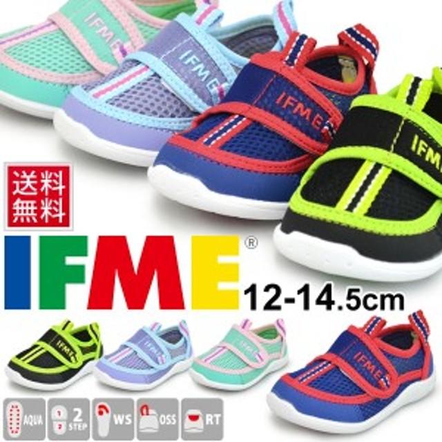 699d414855a4c ベビー ウォーターシューズ 男の子 女の子 子ども イフミー IFME 子供靴 12-14.5cm アクア