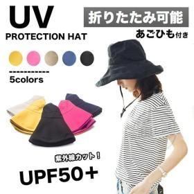 帽子 レディース 春 夏 UVカット つば広 UV 帽子 レディース 綿麻ナチュラルブリム ハット 日よけ 折りたたみ 女優帽 飛ばない