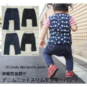 子供服 パンツ 7分丈スリムパンツ♪・保育園レギンスとしても使える1枚!日本製で安心♪フィルム登場~!(80cm 90cm 95cm 100cm)・メール