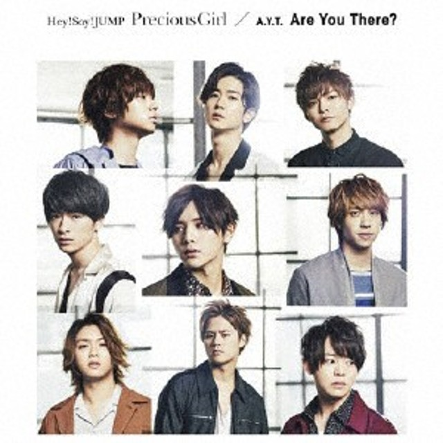 【CD】Precious Girl/Are You There(通常盤)/Hey!Say!JUMP/A.Y.T. [JACA-5674] ヘイ!セイ!ジヤンプ/エー・ワイ・テ