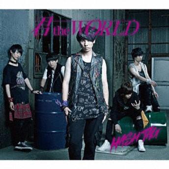 【CD】君 the WORLD(山内智貴ver.)(初回生産限定盤)/#ハッシュタグ [XNFJ-70020] ハツシユタグ