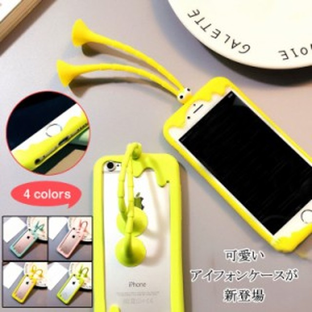 iphoneケース/おもしろい/スマホケース/スマートフォンケース/カバー/キリギリス柄/枠/シリコン/多機種対応/韓国風/ファ