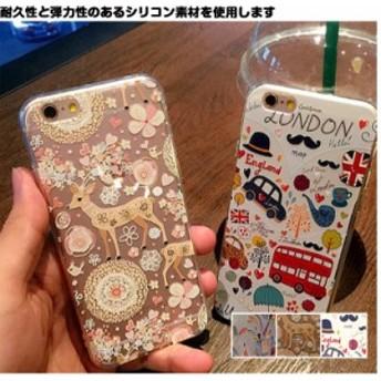 iPhone7ケース/iPhoneケース/アイフォンケース/スマホケース/ソフトケース/カバー/透明/耐衝撃/エルク/軽量/クリ