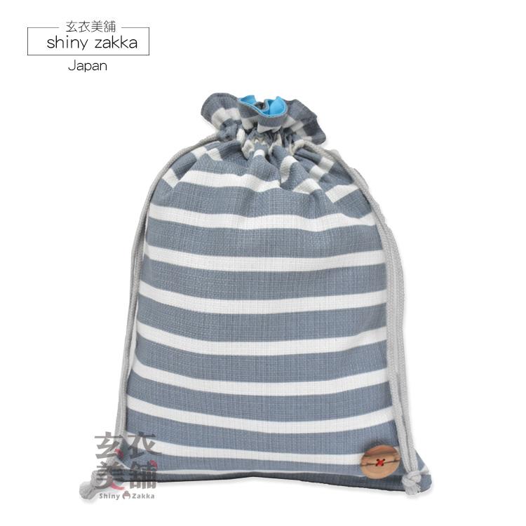 束口袋-灰藍條紋鈕扣造型收納袋-玄衣美舖