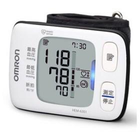 オムロン自動血圧計(手首測定式)HEM-6301 日本製(MADE IN JAPAN)