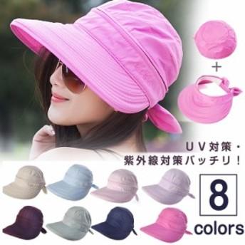 UVカット帽子 紫外線対策用帽子 サンバイザー つば広帽子 レディース 折り畳み 軽量 UV対策 日よけ UVケア アウトドア