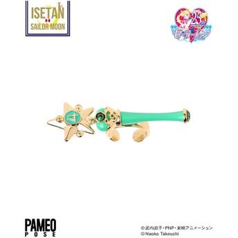 [PAMEO POSE]Star Power Stick Ring Sailor Jupiter