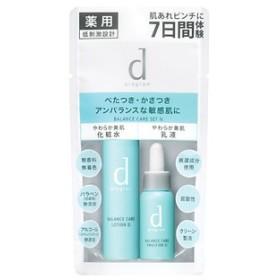 資生堂 dプログラム バランスケア セット N (1セット) 敏感肌用 化粧水 乳液 医薬部外品