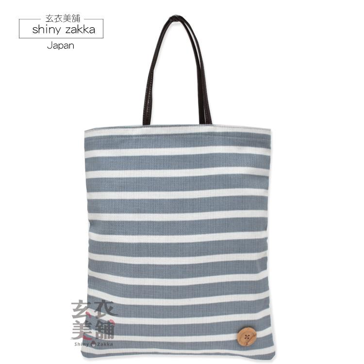 手提包-灰藍條紋鈕扣造型A4包-玄衣美舖