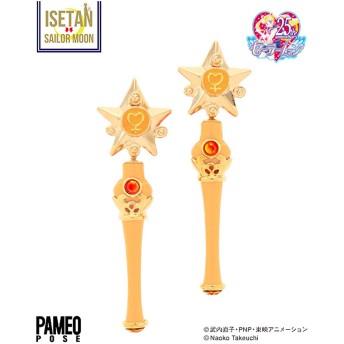 [PAMEO POSE]Star Power Stick Pierce Sailor Venus
