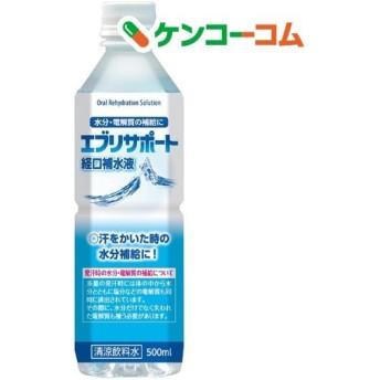 廣貫堂 エブリサポート 経口補水液 ( 500mL24本 )/ 廣貫堂
